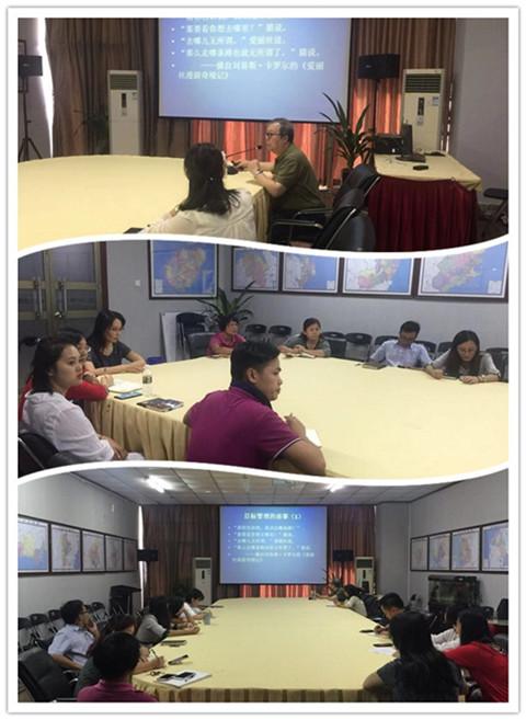 海南中元設計目標管理與工作計劃培訓