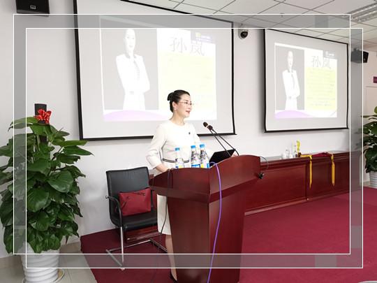 光大銀行三亞分行商務禮儀培訓